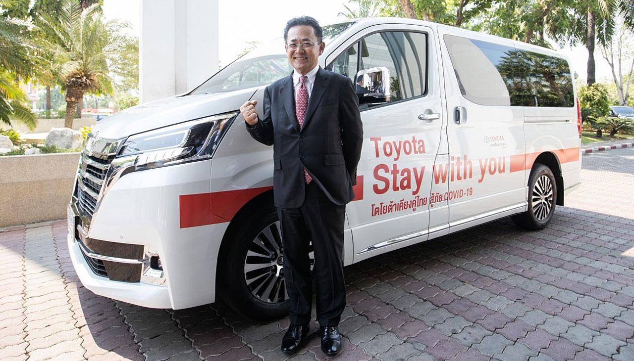 Toyota Stay With You ร่วมสนับสนุนสู้ COVID-19 - motortrivia